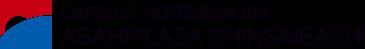 CAPSULE HOTEL & SAUNA ASAHIPLAZA SHINSAIBASHI